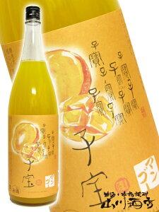 子宝 マンゴー酒 1.8L【 890 】【 リキュール 】【 お中元 贈り物 ギフト プレゼント 】