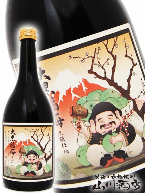 【梅酒】大黒福梅(だいこくふくうめ) 720ml/ 大阪府 河内ワイン【4321】【母の日】