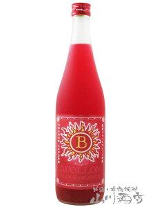 ブラッドオレンジ梅酒【 天吹アポロン 】 720ml【 918 】【 梅酒 】【 母の日 父の日 贈り物 ギフト プレゼント 】