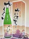 【 日本酒 】朝日酒造 ゆく年くる年 吟醸酒 720ml【 冬季限定品 】【 831 】【 贈り物 ギフト プレゼント お歳暮 】