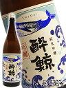 【日本酒】酔鯨(すいげい)純米吟醸 吟麗 1.8L 【高知県 酔鯨酒造】【521】【お中元 御中元】