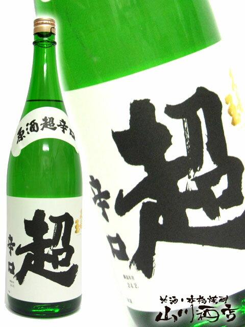 【日本酒】久寿玉(くすだま)超辛口 1.8L 岐阜県【1015】【バレンタイン ギフト 贈り物】