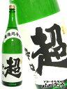 【 日本酒 】久寿玉 ( くすだま ) 超辛口 1.8L 岐阜県【 1015 】【 贈り物 ギフト プレゼント お中元 】
