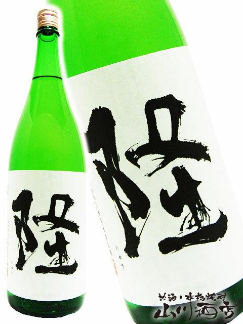 【要冷蔵】【日本酒】隆(りゅう)純米吟醸 若水 五捨五 火入れ 白隆 1.8L/ 神奈川県 川西屋酒造【3386】【バレンタインデー】