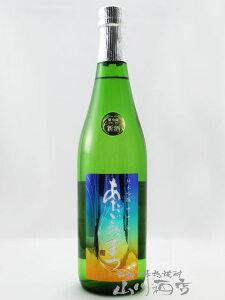 あたごのまつ 純米吟醸 ささら 720ml / 宮城県 新澤醸造【 日本酒 】【 要冷蔵 】【 お中元 贈り物 ギフト プレゼント 】