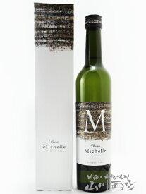 【 日本酒 】 Beau Michelle ( ボー ミッシェル ) 500ml / 長野県 伴野酒造【5020】【 贈り物 ギフト プレゼント ホワイトデー 】