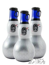 八海山 ( はっかいさん ) 吟醸 ひょうたん瓶 180ml 3本セット / 新潟県 八海醸造【5124】【 日本酒 】【 ハロウィン 贈り物 ギフト プレゼント 】
