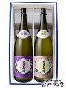 越乃寒梅 ( こしのかんばい ) 無垢 純米吟醸 + 特撰 吟醸 1.8L ×2 本セット【 2951 】【 贈り物に最適な日本酒セット…