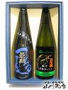 【 送料無料 】【 日本酒 】三千盛 まる尾+三千盛 純米大吟醸 720ml 2本セット【 1405 】【 贈り物 ギフト プレゼント お中元 】