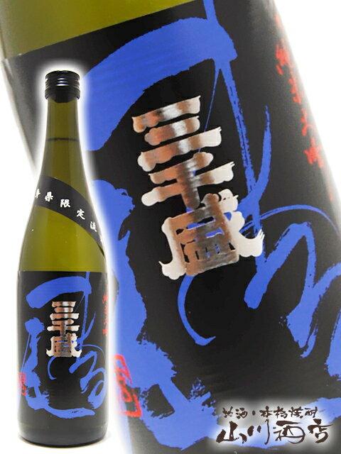 【日本酒】【辛口】三千盛(みちさかり)純米大吟醸 まる尾 720ml / 岐阜県 三千盛【383】【バレンタインデー】