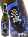 【 日本酒 】三千盛 ( みちさかり ) 純米大吟醸 まる尾 1.8L/ 岐阜県 三千盛【 102 】【 贈り物 ギフト プレゼント ホ…