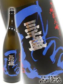 【 日本酒 】三千盛 ( みちさかり ) 純米大吟醸 まる尾 1.8L/ 岐阜県 三千盛【 102 】【 贈り物 ギフト プレゼント 敬老の日 】