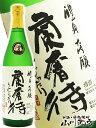 【日本酒】 醴泉 蘭奢待(れいせん らんじゃたい) 大吟醸 720ml 岐阜県 玉泉堂酒造【春 お花見】