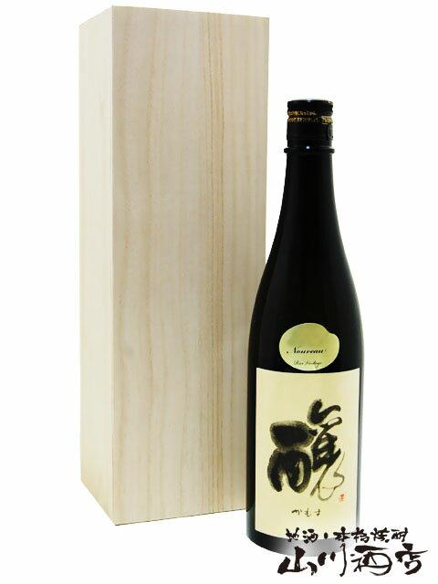 【要冷蔵】【日本酒】仙禽(せんきん)醸(かもす)720ml / 栃木県 せんきん【3891】【バレンタインデー】