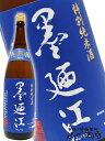 【 日本酒 】墨廼江 ( すみのえ ) 特別純米酒 1.8L【 スミノエ 】宮城県 墨廼江酒造【 1445 】【 贈り物 ギフト プレゼント お中元 】