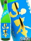山本 純米吟醸 ドキドキ 夏 720ml秋田県 山本合名【 3921 】【 日本酒 】【 お中元 贈り物 ギフト プレゼント 】