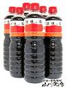 【調味料】ヤマコノのデラックス醤油 調味の素(ペットボトル) 1L 6本セット / 岐阜県 味噌平醸造【3928】【お中元】
