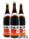 【 調味料 】ヤマコノのデラックス醤油 調味の素 ( 瓶 ) 1.8L 3本セット / 岐阜県 味噌平醸造【 3929 】【 父の日 贈…