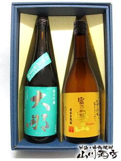 芋焼酎富乃宝山 + 日本酒大那純米吟醸