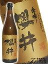 【芋焼酎】金峰 櫻井(きんぽうさくらい)25度 720ml 鹿児島県 櫻井酒造【お中元】