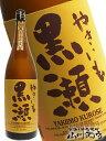【芋焼酎】 やきいも黒瀬 25°1.8L / 鹿児島県 鹿児島酒造【春 お花見】