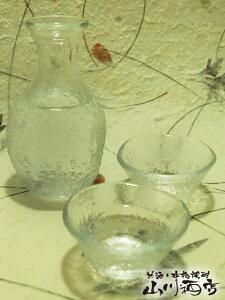 ガラス製 徳利 ( 小 ) + 盃2個【 4381 】【 酒器 】【 敬老の日 贈り物 ギフト プレゼント 】