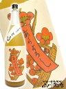 【梅酒】とろとろの梅酒 1.8L/果肉入り梅酒/奈良県/八木酒造【896】【バレンタインデー】