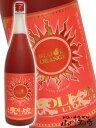 【梅酒】ブラッドオレンジ梅酒【天吹アポロン】 1.8L/佐賀県 天吹酒造【お中元】