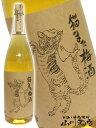 【梅酒】猫また梅酒 1.8L/ 鳥取県 千代むすび酒造【225】【バレンタイン ギフト 贈り物】
