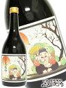 【 梅酒 】エビス福梅 720ml/ 大阪府 河内ワイン【 1600 】【 贈り物 ギフト プレゼント お歳暮 】