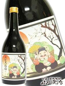 エビス福梅 720ml/ 大阪府 河内ワイン【 1600 】【 梅酒 】【 バレンタイン 贈り物 ギフト プレゼント 】