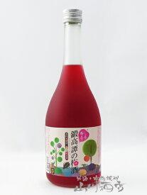【 梅酒 】鍛高譚 ( たんたかたん ) の梅酒 720ml/ 東京都 合同酒精【 1518 】【 贈り物 ギフト プレゼント バレンタイン 】