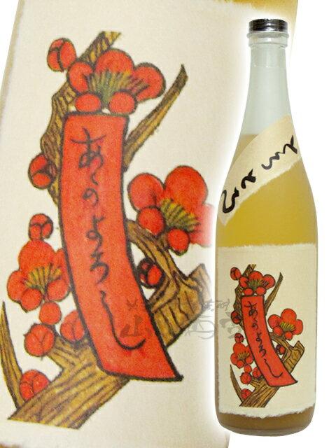 【梅酒】とろとろの梅酒 720ml 奈良県 八木酒造【901】【バレンタインデー】