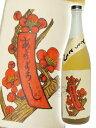 【梅酒】とろとろの梅酒 720ml 奈良県 八木酒造【901】【バレンタイン ギフト 贈り物】
