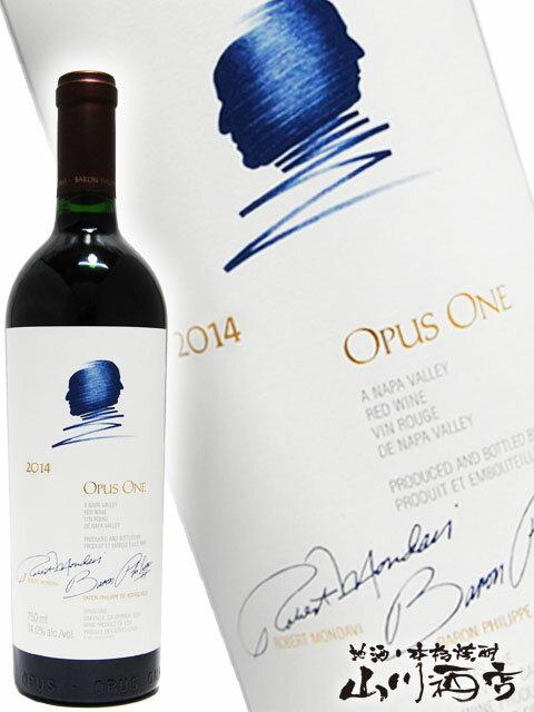 【カリフォルニア 赤ワイン】2014 オーパス ワン 750ml/ オーパス・ワン ワイナリー【4158】【バレンタインデー】