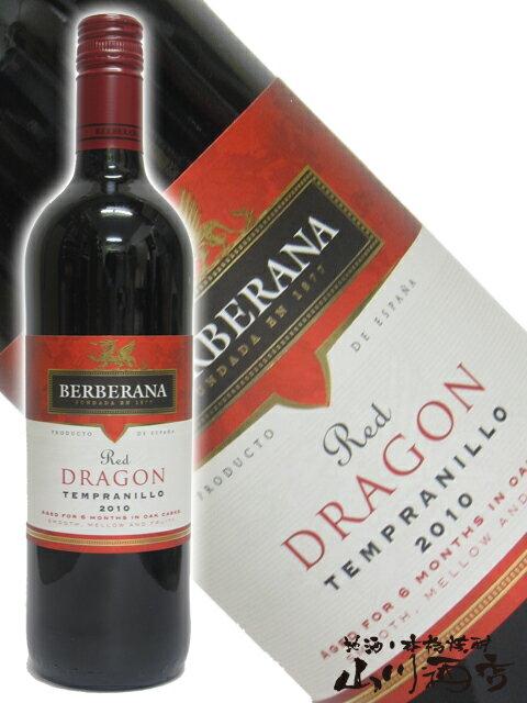 【スペイン 赤ワイン】テンプラニーリョ ドラゴン 750ml【1468】【バレンタインデー】