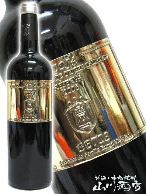 【 スペイン 赤ワイン 】ブルゴ ヴィエホ ベティス レゼルバ V2428 750ml/ BURGO VIEJO BETIS RESERVA【 2362 】【 父の日 贈り物 ギフト プレゼント お中元 】