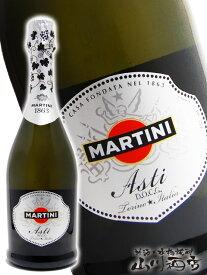 【 イタリア スパークリングワイン 】マルティーニ アスティ・スプマンテ 750ml / バカルディ ジャパン【 2984 】【 贈り物 ギフト プレゼント バレンタイン 】