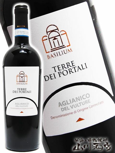 【イタリア 辛口 赤ワイン】アリアニコ・デル・ヴルトゥレ 750ml【2046】【バレンタインデー】