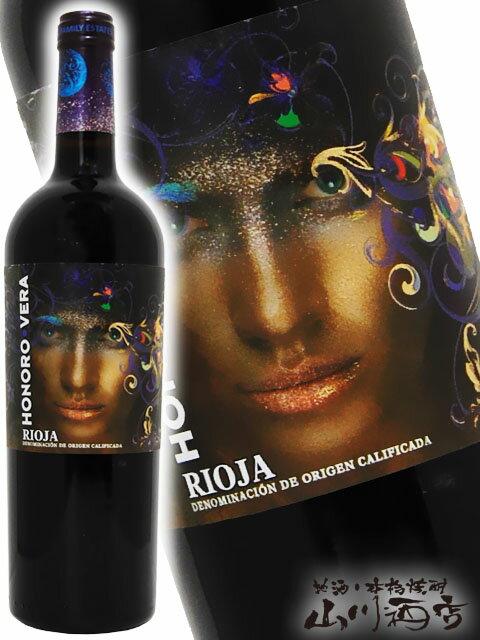 【スペイン 赤ワイン】オノロ ベラ リオハ750ml/ ヒル ファミリー エステーツ【4172】【バレンタインデー】
