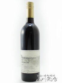 YAMANASHI de GRACE( ヤマナシ ド グレイス ) / 山梨県 中央葡萄酒株式会社【 4240 】【 日本赤ワイン 】【 お花見 母の日 贈り物 ギフト プレゼント 】
