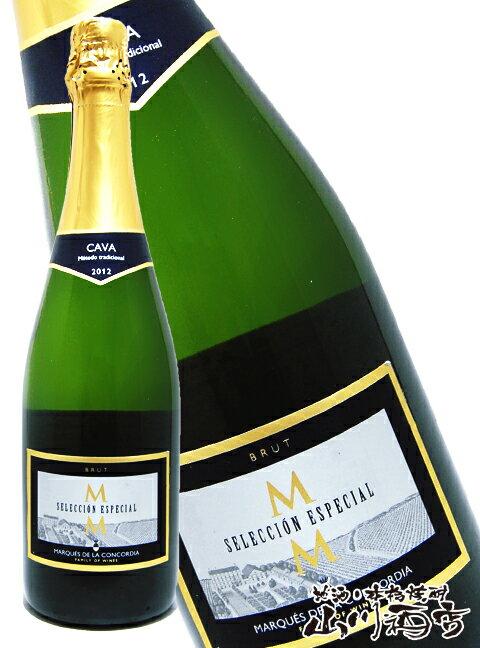 【スパークリングワイン】マス・デ・モニストロル・カヴァセレクション・エスペシャル・ブリュット 750ml【2282】【バレンタインデー】