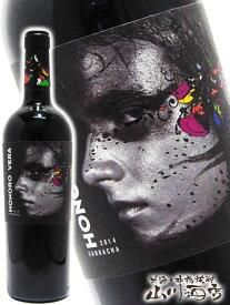 オノロ ベラ 750ml / ボデガス アテカ【 3308 】【 スペイン赤ワイン 】【 お歳暮 贈り物 ギフト プレゼント 】