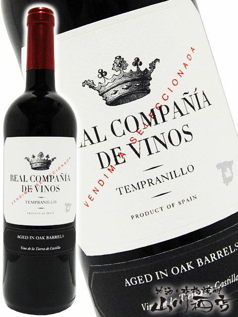 【スペイン 赤ワイン】 レアル・コンパ二ーア・デ・ビノス テンプラニーリョ ベンディミア セレクシオナダ 750ml / レアル・コンパニーア・デ・ビノス【3601】【父の日・お中元】