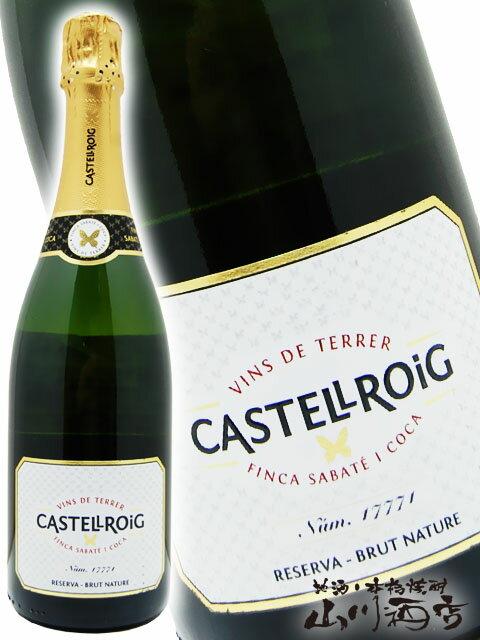 【スペイン スパークリング白ワイン】 カバ レセルバ ブルット ナチュレ 750ml / カステルロッ【4181】【バレンタインデー】