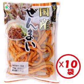 【送料無料】お得な箱買い!「菜ごころ 国産ぜんまい 70g」×10袋