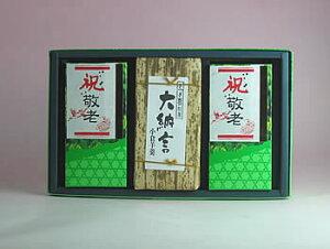 送料無料 敬老の日 店長お奨めNO2 煎茶&羊羹30