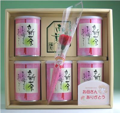 缶入り新茶はお母さんが喜ぶ母の日ギフト5400