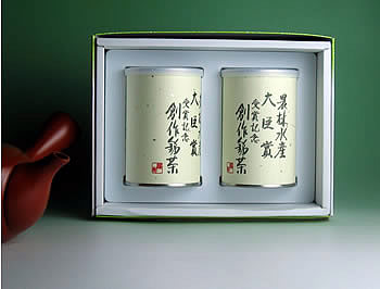 【送料無料 父の日】大臣賞受賞記念創作銘茶