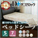 Bed_s